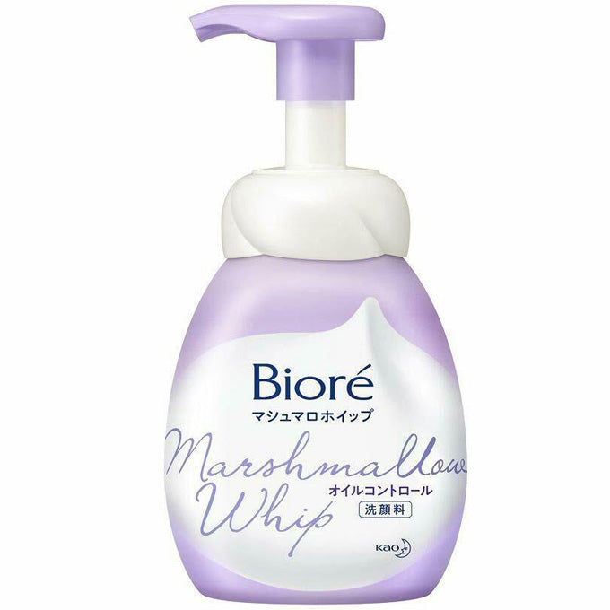 KAO BIORE MARSHMALLOW WHIP OIL CONTROL 150ML