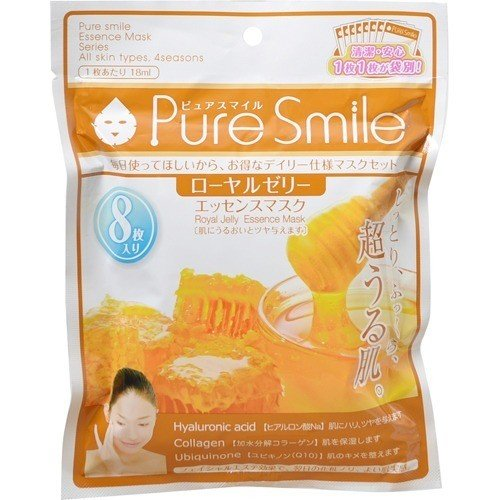 Load image into Gallery viewer, Pure Smile Snail Essence Mask Face Mask 18ml Ãe8 Sheets