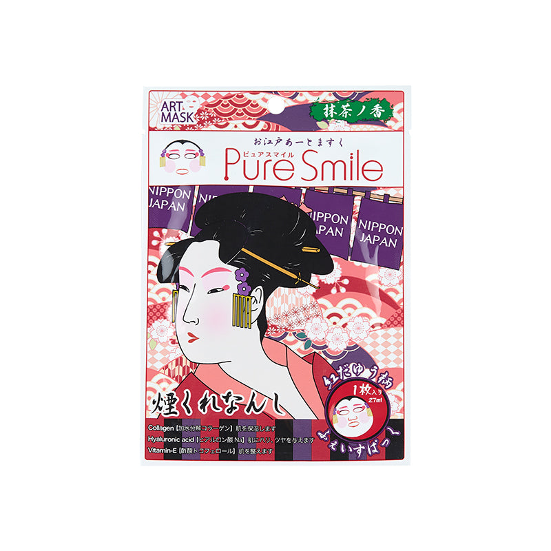 SUNSMILE PURE SMILE ART MASK O-EDO BENI DAYU ART03