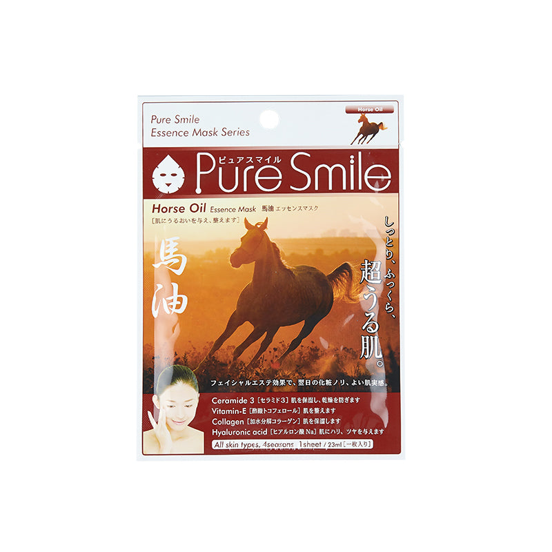 Load image into Gallery viewer, SUNSMILE PURE SMILE ESSENCE MASK HORSE OIL