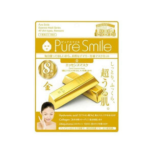 Load image into Gallery viewer, Pure Smile Essence Mask 8pcs Set Gold Hyaluronic Acid Collagen Face mask