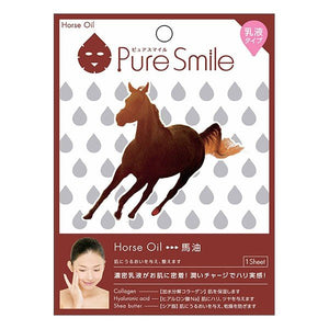 Load image into Gallery viewer, Pure Smile Emulsion Essence Mask 1 Horse Oil
