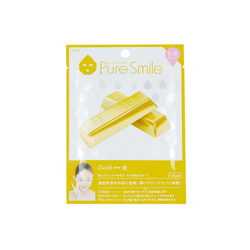Load image into Gallery viewer, SUNSMILE PURE SMILE MILKY ESSENCE MASK GOLD