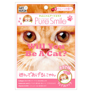 Load image into Gallery viewer, Pure Smile Art Mask Cat 2pcs