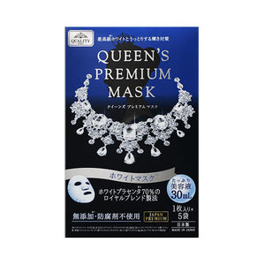 Quality First Queen's Premium White Mask 5 Pieces