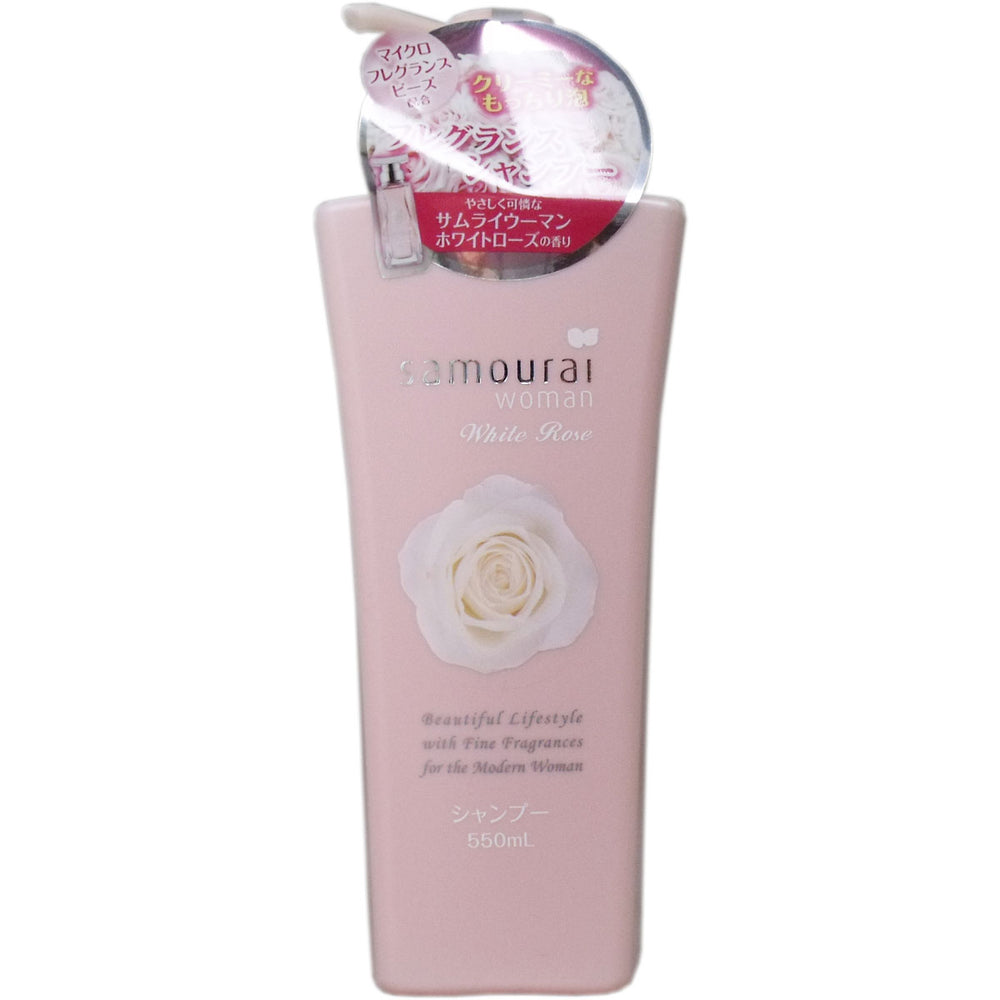 SPR SAMOURAI WOMAN WHITE ROSE SHAMPOO