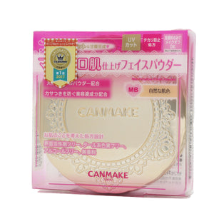 CANMAKE MARSHMALLOW FINISH POWDER MB MATTE BEIGE OCHRE