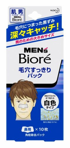 KAO BIORE MENS NOSE PORE CLEAR PACK FOR MEN