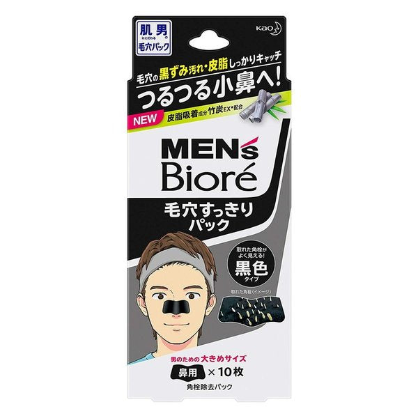 KAO BIORE MENS PORE CLEANING PACK BLACK
