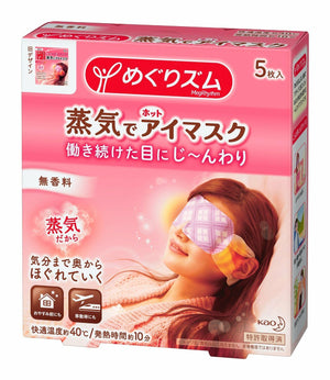KAO MEGRHYTHM STEAM HOT EYE MASK NO FRAGRANCE 5 SHEETS