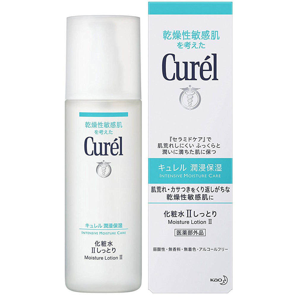 Load image into Gallery viewer, KAO CUREL MEDICATED MOISTURIZING SKIN LOTION MOIST TYPE 150ML
