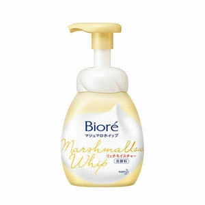 KAO BIORE MARSHMALLOW WHIP RICH MOISTURE 150ML