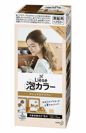 KAO LIESE BUBBLE HAIR COLOR MARSHMALLOW BROWN 11
