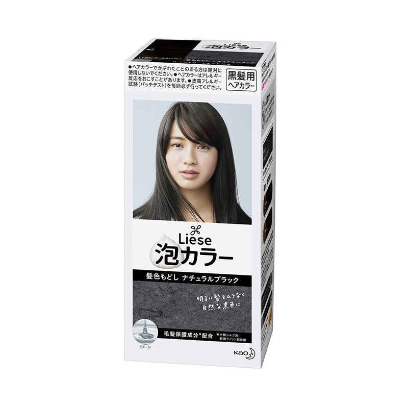 KAO LIESE BUBBLE COLOR HAIR COLORED RETURN NATURAL BLACK