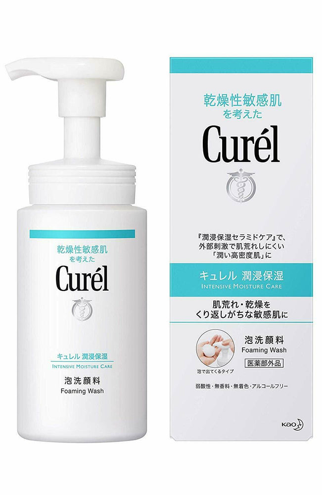 KAO CUREL INTENSIVE MOISTURE CARE FOAMING WASH SENSITIVE CLEANSER 150ML