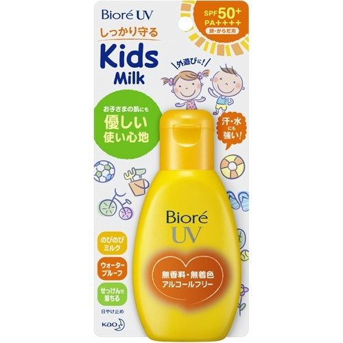 KAO - BIORE SMOOTH UV CAREFREE KIDS MILK SPF50+ PA++++ 90G