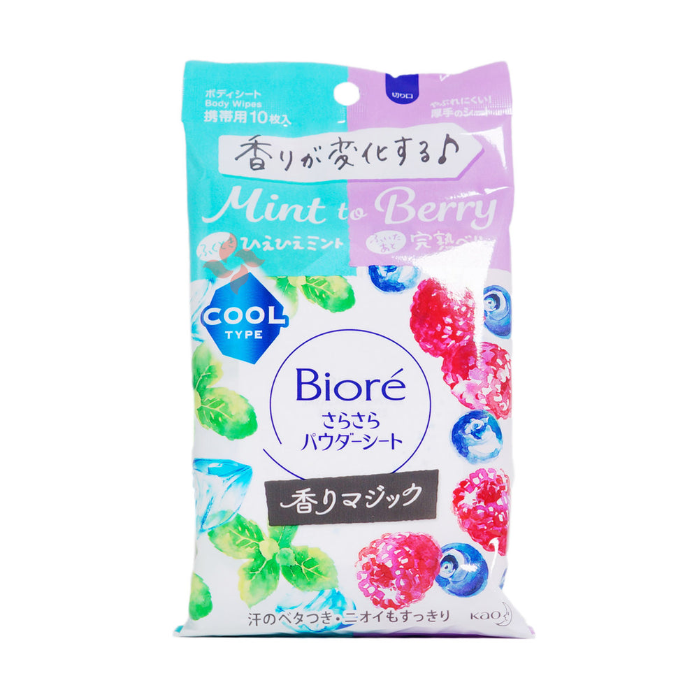 Load image into Gallery viewer, KAO JAPAN BIORE UV BODY REFRESHING POWDER CLEANSING SHEET (10 SHEETS)