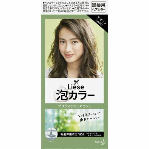 KAO LIESE BUBBLE HAIR COLOR BRITISH ASH