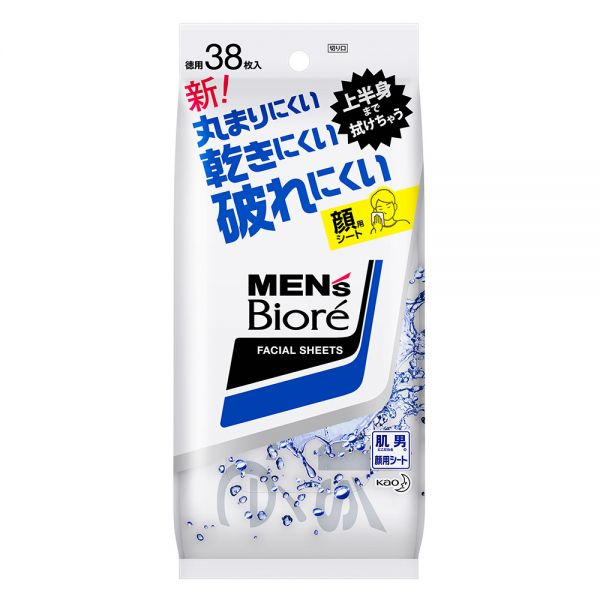 KAO BIORE  MEN'S CLEANSING SHEET (DESKTOP TYPE) 38 SHEETS