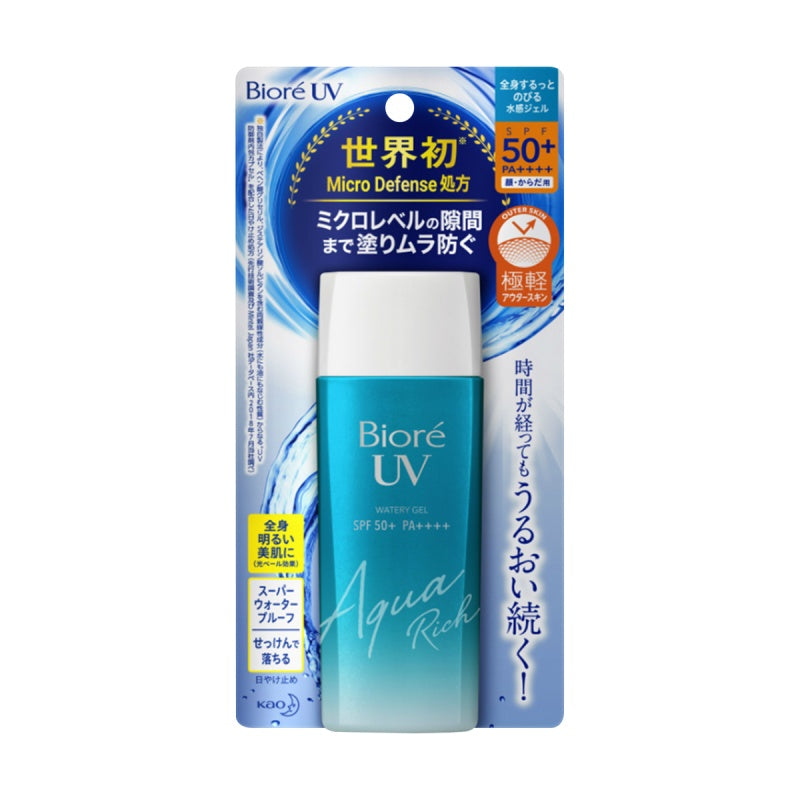 KAO - BIORE - UV AQUA RICH WATERY GEL SPF50+ PA+++ 90ML
