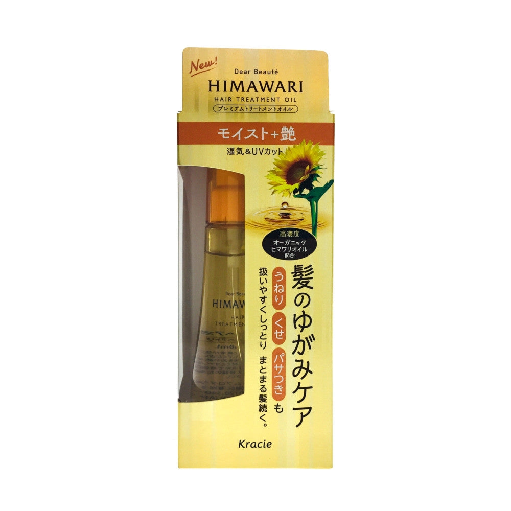 KRACIE HIMAWARI HAIR TREATMENT OIL MOIST