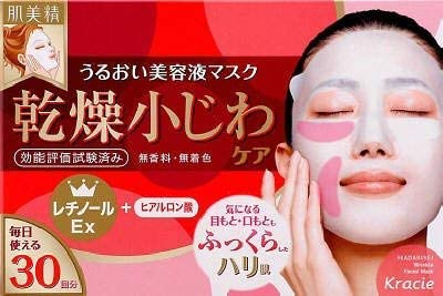 KRACIE HADABISEI DAILY WRINKLE CARE SERUM MASK