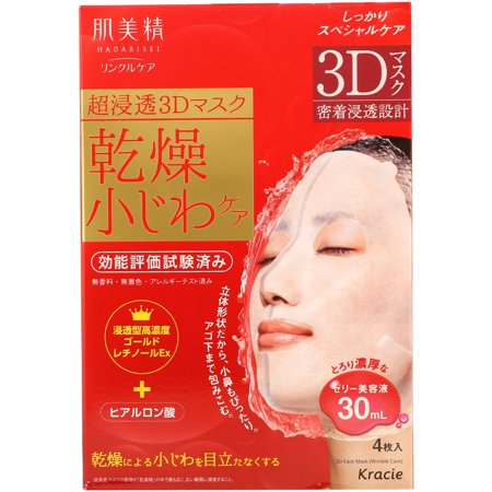 KRACIE HADABISEI 3D WRINKLE CARE FACIAL MASK