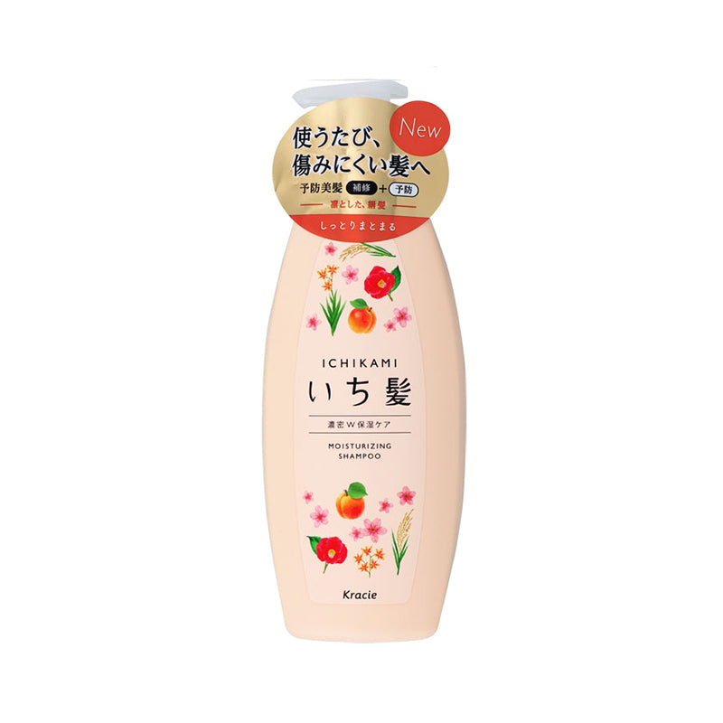 Load image into Gallery viewer, KRACIE ICHIKAMI MOISTURIZING SHAMPOO