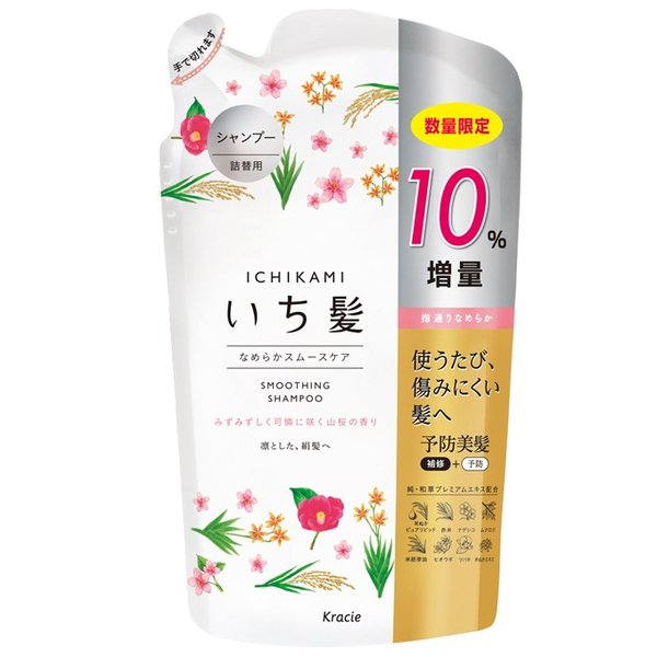 Load image into Gallery viewer, KRACIE ICHIKAMI SMOOTHING CARE SHAMPOO REFILL +10%