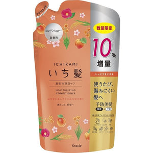 KRACIE ICHIKAMI Conditioner Moisturizing Fluffy Volume Refill