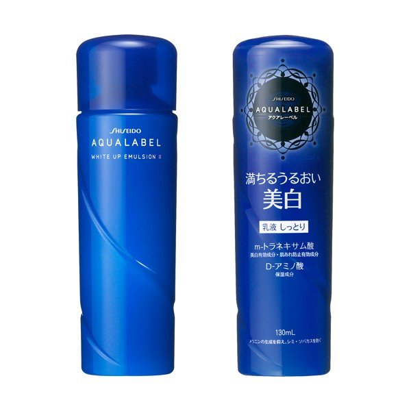 Load image into Gallery viewer, Shiseido Aqualabel White Up Emulsion  130 Ml