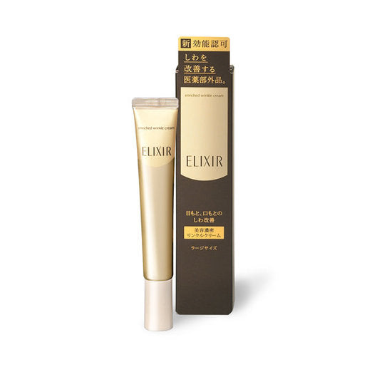 Load image into Gallery viewer, Shiseido Elixir Superior Enriched Wrinkle Cream L 22g Large Size