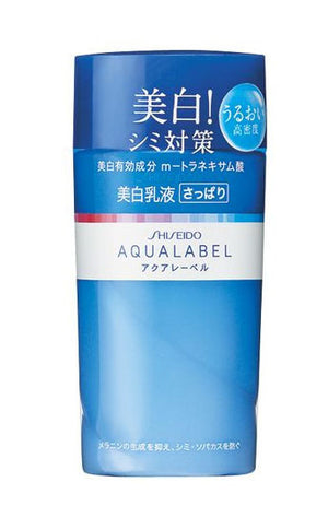 Load image into Gallery viewer, Shiseido Aqualabel White Up Emulsion S Light Type 130ml