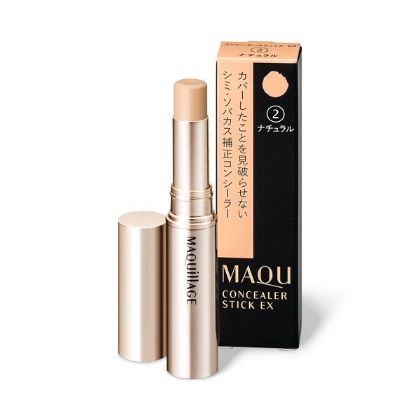 SHISEIDO MAQUILLAGE CONCEALER STICK EX SPF 25 - # 2 NATURAL 3G/0.1OZ