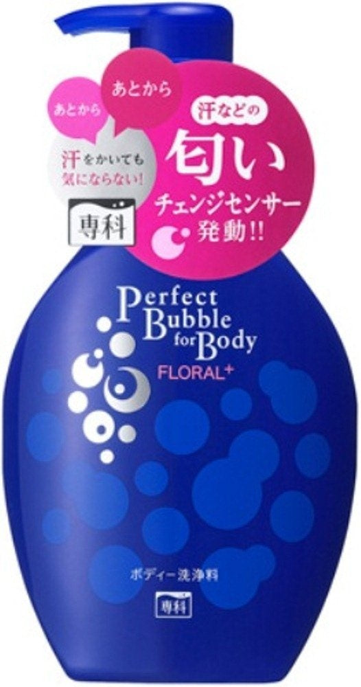 SHISEIDO FT SENKA PERFECT BUBBLE BODY SOAP