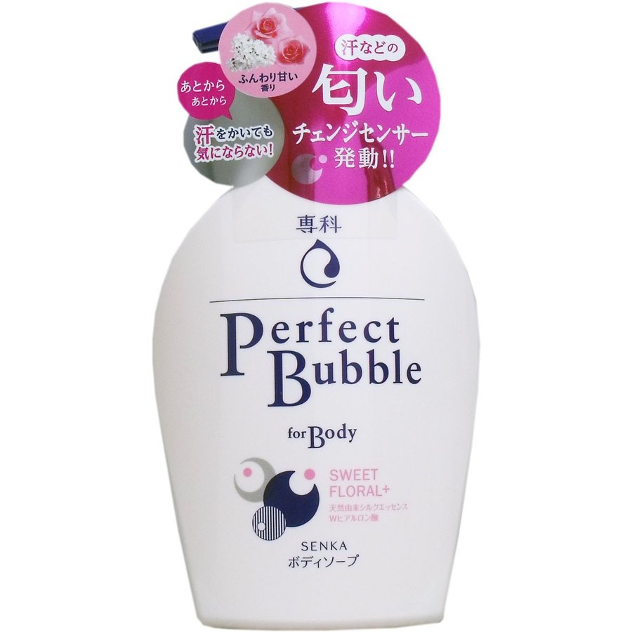 SHISEIDO FT SENKA PERFECT BUBBLE SWEET FLORAL BODY SOAP
