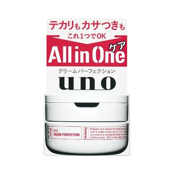 Load image into Gallery viewer, SHISEIDO FT UNO CREAM PERFECTION
