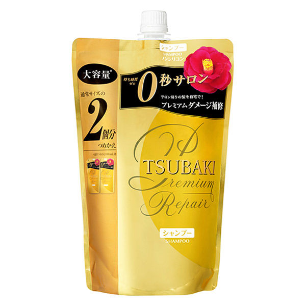Load image into Gallery viewer, SHISEIDO FT TSUBAKI PREMIUM REPAIR SHAMPOO REFILL 660ML