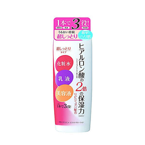 Meishoku Emollient Extra Lotion (deep Moist Type) 210ml