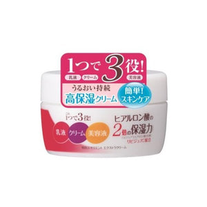 Load image into Gallery viewer, MEISYOKU Emollient Extra cream 110g