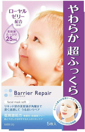 Load image into Gallery viewer, MANDOM BARRIER REPAIR FACIAL MASK SOFT
