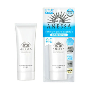 Load image into Gallery viewer, SHISEIDO ANESSA WHITENING UV SUNSCREEN GEL N SPF50+ PA++++ 90G