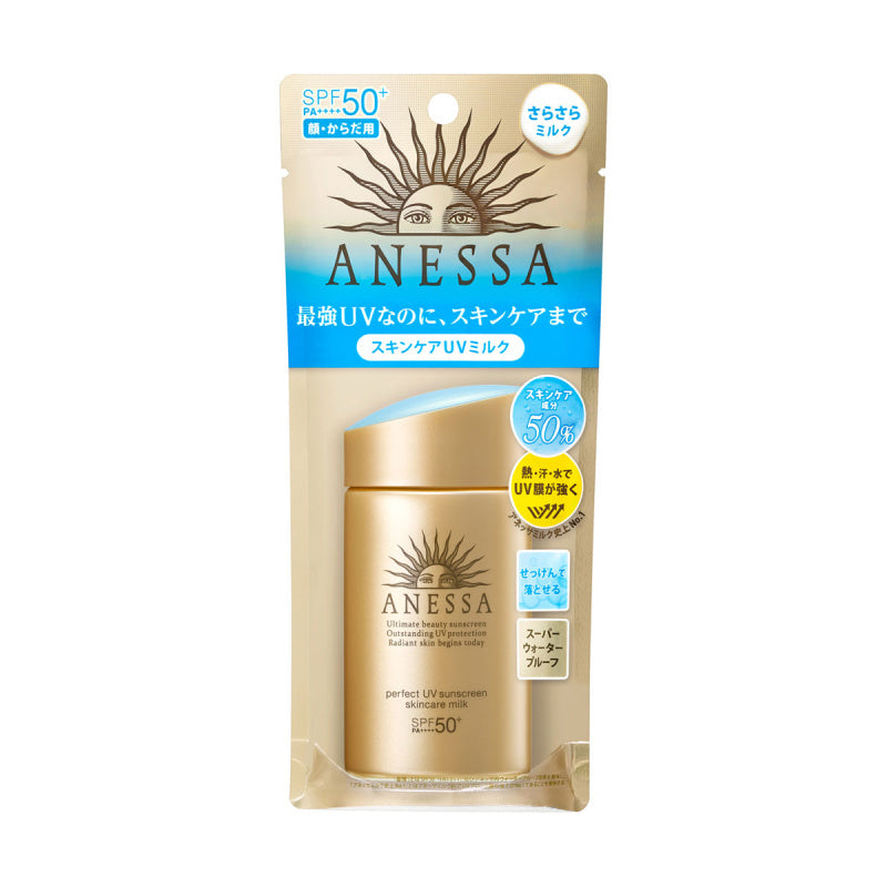 SHISEIDO ANESSA PERFECT UV SUNSCREEN SKINCARE MILK A SPF50+ PA++++ 60ML