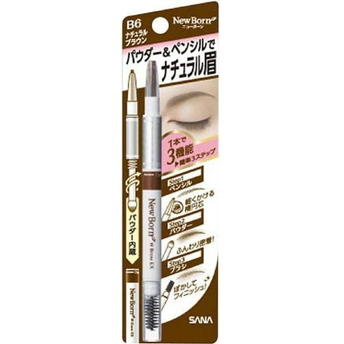 SANA NEW BORN EYEBROW POWDER AND PENCIL NATURAL BROWN
