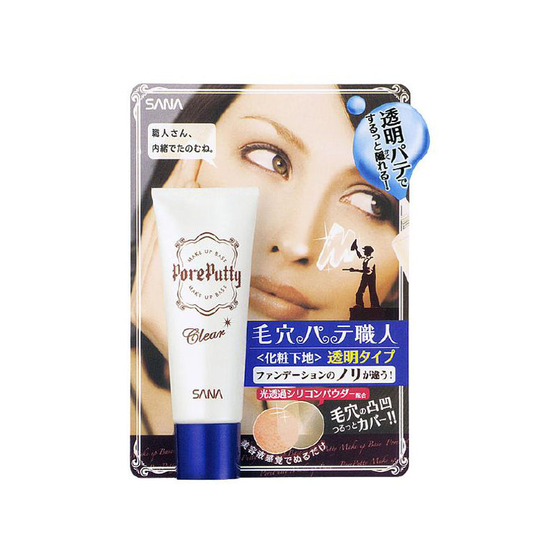 SANA KEANA PATE SHOKUNIN MAKE UP BASE CREAM CLEAR 08