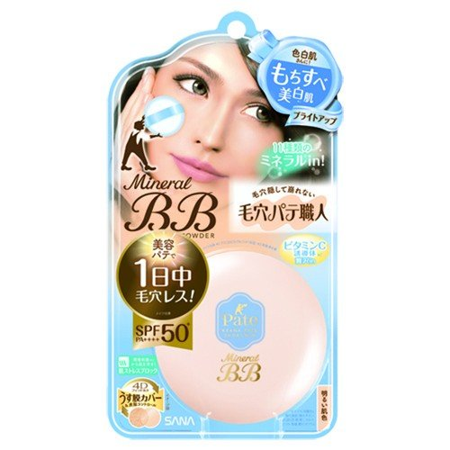 Load image into Gallery viewer, SANA PORE PUTTY Mineral BB powder 8.4g SPF50+ PA++++