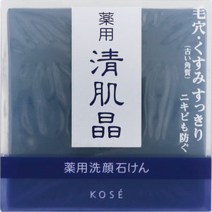 Load image into Gallery viewer, Kose Medicated Seikisho Soap 120g