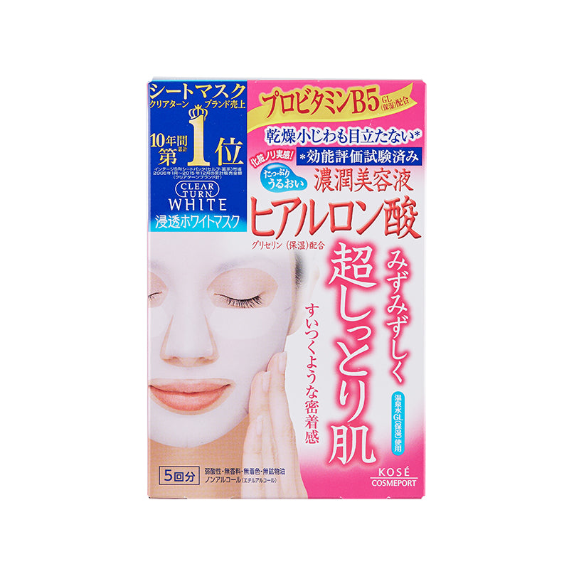 KOSE CLEARTURN WHITE HYALURONIC ACID PAPER FACIAL MASK---5 PIECE