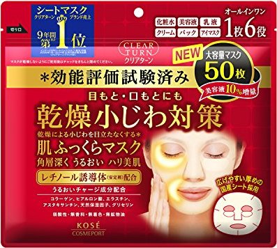 KOSE CLEAR TURN MOIST CHARGE MASK 50SHEETS