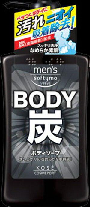 KOSE MENS SOFTYMO CHARCOAL BODY SOAP